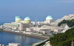 Shikoku Electric Power Co. said Wednesday it will reactivate the No. 3 reactor at its Ikata nuclear power plant in Ehime Prefecture around 9 a.m. on Friday. MATSUYAMA, EHIME PREF. – Shikoku Electric Power Co. said it will reactivate the No. 3 reactor at its Ikata nuclear power plant in Ehime Prefecture around 9 a.m. on Friday. It will be the first time in some five years and three months for the reactor to be switched on, since it was suspended for a routine safety inspection in 20