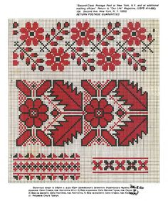 View album on Yandex. Cross Stitch Borders, Simple Cross Stitch, Cross Stitching, Cross Stitch Patterns, Folk Embroidery, Cross Stitch Embroidery, Embroidery Patterns, Presents For Mum, Palestinian Embroidery