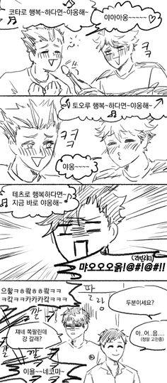 [주장즈] 행복하다면 야옹해 :: 상한 우유 창고(쉰내남)