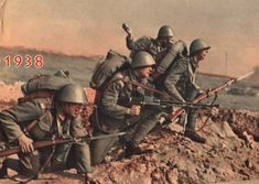 Ww2 History, Military History, Warsaw Pact, Military Diorama, Right Wing, World War Two, Mammals, Wwii, Universe