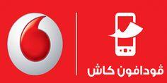 كود الغاء محفظة فودافون كاش كيفية ايقاف الاشتراك نهائيا Vodafone Tech Company Logos Vodafone Logo
