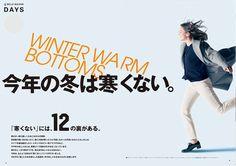 ベルメゾンデイズ ウィンターセレクション 2016年冬号(P4~P192)