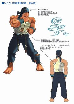Game Concept Art, Character Concept, Character Design, Ryu Ken, Snk King Of Fighters, Ryu Street Fighter, 3 Strikes, Video Game Art, Video Games