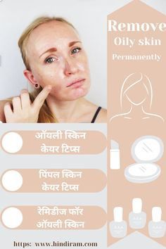Shahnaz Husain Beauty tips for oily skin care, kaise oily skin care kare Tips For Oily Skin, Oily Skin Care, Oils For Skin, Skin Care Tips, Oily Skin Remedy, Beauty Tips, Beauty Hacks, Skin Problems, Glowing Skin
