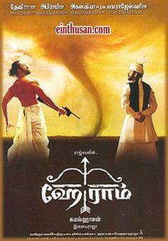 Hey Ram tamil movie online