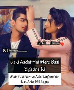 Love Sayri, True Love, Besties Quotes, Me Quotes, Romantic Words, Dear Crush, Love Poetry Urdu, Dear Diary, Love Images
