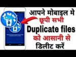 How to Check | Different Sensors used in Mobile Phones | Sensor on Your Android Device| online trick