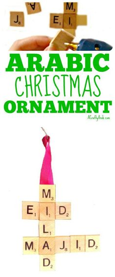 A Crafty Aravb: Arabic Christmas Ornament {Tutorial}. Eid Milad Majid 2016. That is how you say Merry Christmas in Arabic. Arab Christians have been a part of American history for generations. The first Arabs to arrive as immigrants to the United States were Christian who came as early as the mid-18th century.  Christian families in the Middle East and North Africa …