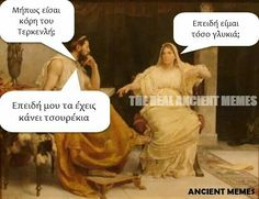Funny Greek Quotes, Funny Picture Quotes, Sarcastic Quotes, Funny Pictures, Ancient Memes, Art History Memes, Bring Me To Life, Have A Laugh, Just Kidding