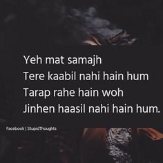 Muhabbat main jhukna Koi buri baat toh nahi, ♡ Chamkta sooraj bhi toh Doob jata hai chaand k liye. Hurt Quotes, Sad Love Quotes, Romantic Love Quotes, Muslim Love Quotes, Funny Quotes, Life Quotes, Deep Words, True Words, Crazy Girl Quotes