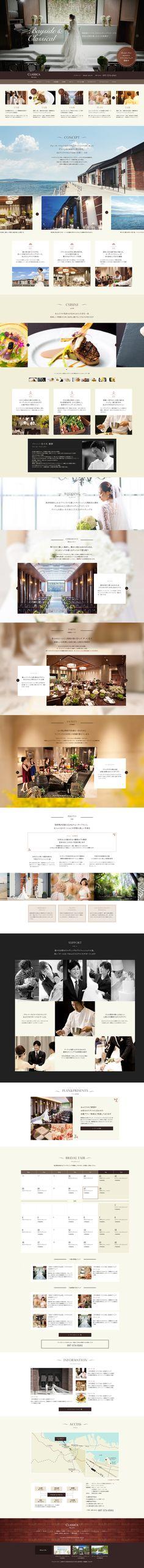 ベイサイドに立つ赤レンガ造りのウエディングステージ。洗練されたデザイナーズ空間で美食と親しい人たちとの会話を中心とした結婚式が叶う。ブライダル会場紹介やお料理のこだわり、イベント、お得な特典やプランをご案内。結婚式場「クラシカ ベイ クオーレ(CLASSICA Bay CUORE)」の公式サイト。