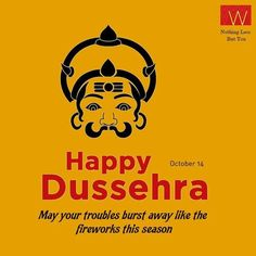 12 best heartful wishes for dussehra festival images on pinterest happy dussehra 2016 may your troubles burst away like the fireworks this season greeting card m4hsunfo