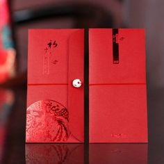 年货 红包购物图片来自汤汤在每日灵感:年货大收藏的分享
