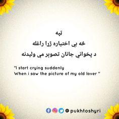 Pashto Shayari, Pashto Quotes, Stylish Girl Images, Poetry Quotes, Crying, Afghanistan, Hijab Fashion