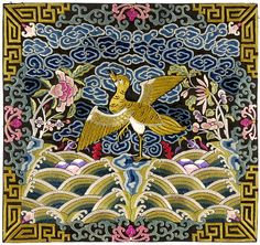 Chinese Embroidered Male 4th Rank Badge with Wild Goose, Qing.