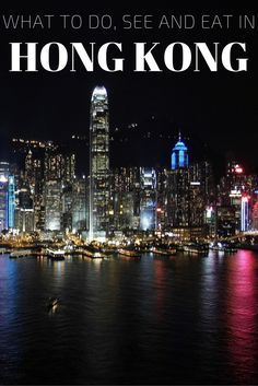 Get the most out of a long weekend in HONG KONG! Use this guide for tips on where to stay, what to do and where to eat & drink!