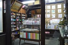 Stationery shop, Kyoto