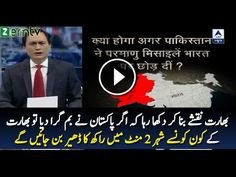 India is Showing Deadliest Moment After Fighting With Pakistan | PAKISTANI DRAMAS ONLINE | Hum TV Drama, Geo Drama, Ary Digital Drama, Aplus Drama, Viral Videos