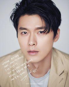 Style Picks: Top 15 Handsome Korean Actors You Have To Know Most Handsome Korean Actors, Handsome Actors, Lee Dong Wook, Lee Jong Suk, Hyun Bin, Song Hye Kyo, Choi Jin Hyuk, Kdrama Actors, Gong Yoo