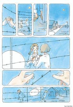 「千年先まで残るのはシンプルな感情」漫画家・今日マチ子さんが気づいた、百人一首とSNSの共通点