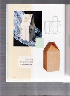 folding boxes: origami books - crafts ideas - crafts for kids Origami Box, Origami Paper, Book Crafts, Paper Crafts, Paper Box Template, Cute Box, Bottle Packaging, Paper Folding, Craft Box