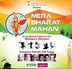 #PhotoGallery of #MeraBharathMahan by #GIRI & #Surang is here http://goo.gl/GT3eMf