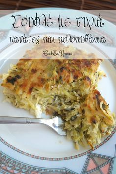 soufle me kolokythakia kai patates-title Cookbook Recipes, Wine Recipes, Cooking Recipes, Spinach Recipes, Vegetarian Recipes, Healthy Recipes, Greek Cooking, Easy Cooking, Greek Dishes