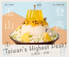 Food Photography : Shaved Ice on Behance Food Graphic Design, Food Poster Design, Menu Design, Graphic Design Posters, Food Design, Banner Design, Ice Cream Poster, Bubble Milk Tea, Candy