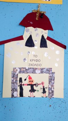 Κρυφο σχολειο 25 March, Easter, Symbols, Letters, School, Spring, Crafts, Art, Art Background