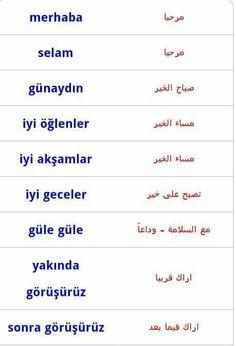 Turc Learn Turkish Language, Arabic Language, Turkish Lessons, Language Quotes, Istanbul Travel, Creative Instagram Stories, Learning Arabic, English, Writing