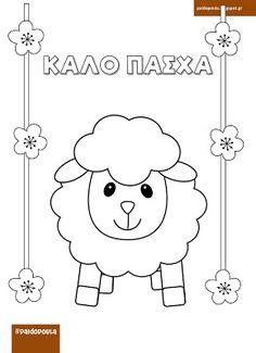 Καλό Πάσχα - 3 σελίδες ζωγραφικής Easter Eggs, Snoopy, Fictional Characters, Fantasy Characters