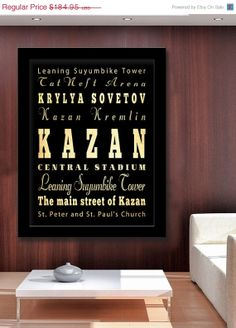 ON SALE Gigantic Typography Art Poster of Kazan by LegacyHouseArt, $169.95