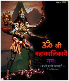 Durga Kali, Shiva Hindu, Shiva Art, Hindu Deities, Durga Images, Lord Shiva Hd Images, Shiva Lord Wallpapers, Kali Mantra, Krishna Mantra