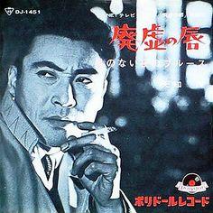 Amachi Shigeru, haikyo noku chibiru