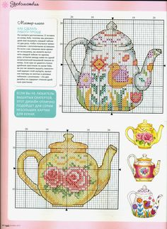 Teapots with Bird design Cross Stitch