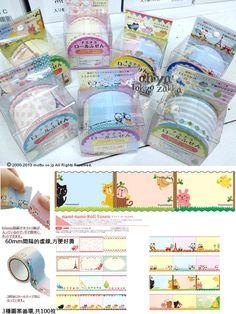 日本進口 nami nami Roll Fusen 40mm 2014早春新品 付簽 自黏性附簽 便利貼 - Poyo的森林 LS00069商品圖片