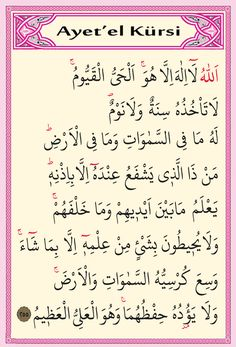 Quran Quotes Love, Quran Quotes Inspirational, Beautiful Islamic Quotes, Islamic Phrases, Islamic Messages, Religion, Islamic Books For Kids, Tafsir Coran, Surah Fatiha