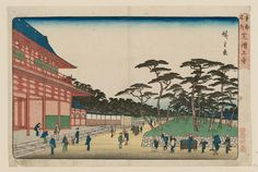 "Utagawa Hiroshige I 歌川広重 ""Zōjō-ji Temple in Shiba""  from the series ""Famous Places in the Eastern Capital, "" about 1835–38  「東都名所 芝増上寺」 Woodblock print (nishiki-e); ink and color on paper"