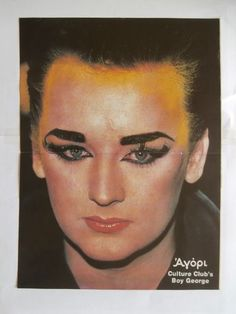 Boy George Simon Lebon Mini Poster from Greek Mags clippings 1970s 1990s | eBay