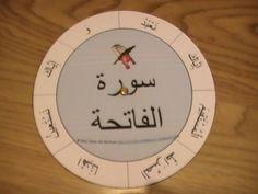 Surah Al Fatihah Word Work Book - GREAT SCHOOL IDEAS