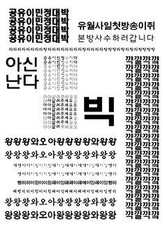 t212_kw_심주연_w09_03