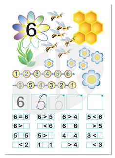 School Frame, Teacher Cards, Word Search, Worksheets, Crafts For Kids, Puzzle, Words, Crafts For Children, Puzzles