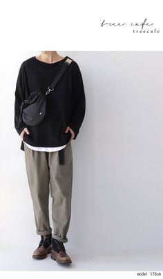 Cool Style, My Style, Mens Fashion, Fashion Outfits, Elegant Outfit, Types Of Fashion Styles, Stylists, Normcore, Men Casual