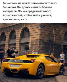 Cool Exotic cars 2017:  ...  Think Like a Millionaire Check more at http://autoboard.pro/2017/2017/08/11/exotic-cars-2017-think-like-a-millionaire/