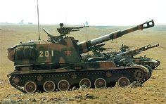 Type 83 self-propelled artillery