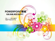 Natural city PPT design free download powerpoint #PPT# green PPT business PPT technology PPT trade powerpoint ★ http://www.sucaifengbao.com/ppt/ziran/