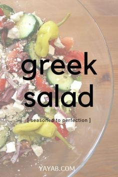 FAMILY FAVORITE GREEK SALAD: You'll droll over this greek salad dressing to pour over your favorite greek salad. It's an easy greek salad dressing everyone will love. Click photo for recipe. Healthy Greek Recipes, Greek Salad Recipes, Greek Lemon Chicken, Greek Chicken Recipes, Greek Appetizers, Easy Appetizer Recipes, Greek Roasted Potatoes, Greek Seasoning