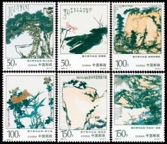 China Stamps - 1997-4 , Scott 2749-54 Selected Paintings of Pan Tianshou, MNH, F-VF by Great Wall Bookstore, Las Vegas. $3.36. Pan Tianshou was another outstanding arts virtuoso who promoted the development of Chinese painting after Wu Chang shuo, Qi Baishi and Huang Binhong.Pan's family lived in a direly poor situation since he was young, but he deeply loved calligraphy and painting. Through self-teaching, he learned the art of painting by imitating the works of Xu...