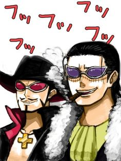 A Heart ♡{ Trafalgar Law X Reader}♡ - chapter One Piece Crew, One Piece Nami, One Piece Manga, One Piece Pictures, One Piece Images, Hawkeye One Piece, O Daddy, Sir Crocodile, One Piece Funny