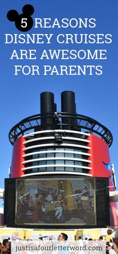 5 reasons Disney cruises are awesome for parents. Don't let the kids have all the fun! These are our favorite grown-up activities on board!